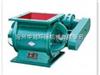 中能专业供应星型卸料器,YJD型电动下料阀,电动卸料器-精益求精