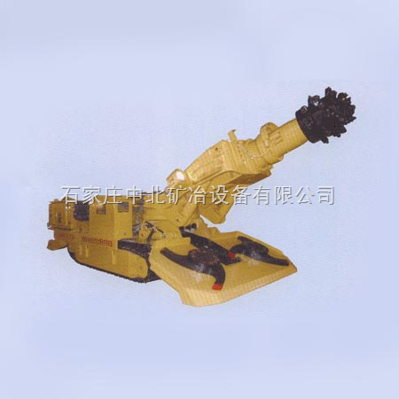 西安煤矿机械制造有限公司EBZ160掘进机配件