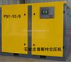 空压机配件双螺杆空气压缩机报价空压机配件
