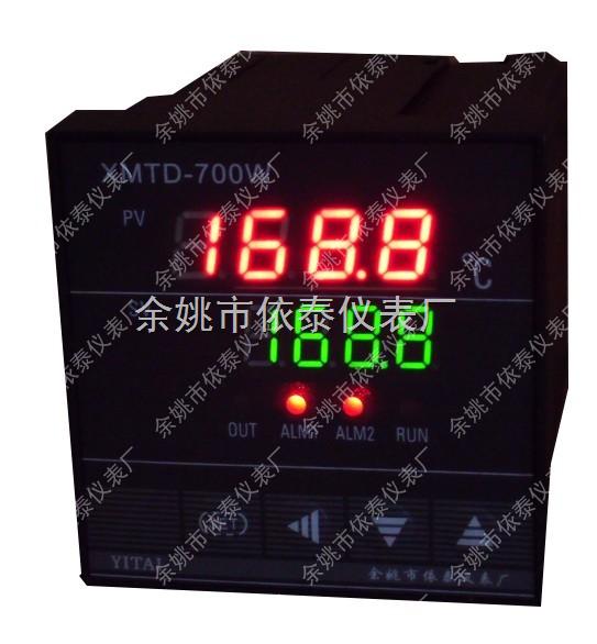 高精度温度控制仪表XMTD-700W是依泰仪表厂研制的其中一款为智能型双排四位显示仪表,分别显示测量值和设定值, 仪表为四键操作,参数快捷设置,参数符号显示简洁,输入信息方便, 控制方式有二位式、三位式、精确 P I D , 具有参数自整定功能,仪表采用进口超强抗干扰芯片设计、质量可靠, 红绿双色双排数码管分别同时显示测量值与设定值。 高精度温度控制仪表产品型号:XMTE-700W开孔:156*76、92*92、68*68、44*92、92*44、44*44、76*156 安装尺寸:160*80、96*9