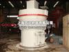 高压磨粉机,超细雷蒙磨粉机,上海高达磨粉机厂家