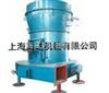 雷蒙磨粉机,高效雷蒙磨粉机,上海超细雷蒙磨粉机厂家