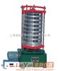 厂家直销物美价廉ZBSX-92A型振击式标准振筛机,专业振筛机厂家研发