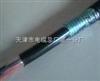 MKVV32矿用控制电缆 MKVV MKVV22
