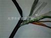 天津MKVV22 MKVV32矿用控制电缆,14*1.5