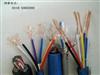 山东MKVV22 MKVV 矿用控制电缆MKVV22