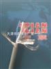 山东MKVVR矿用控制电缆 矿用阻燃控制电缆MKVV